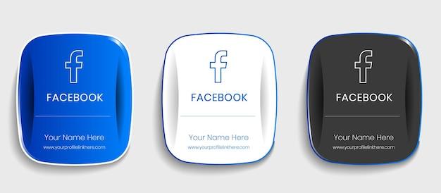 Pack de badges de profil facebook