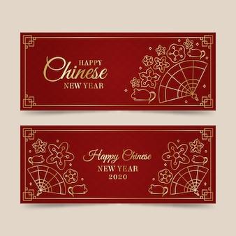 Pack de bannières rouges et dorées du nouvel an chinois