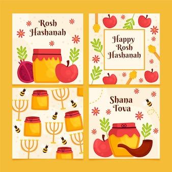 Pack de cartes de vœux shana tva