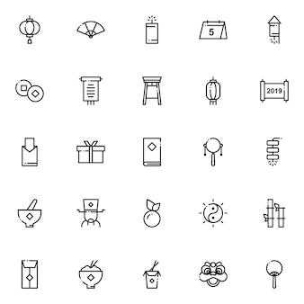 Pack d'icônes de nouvel an chinois, avec style d'icône de contour