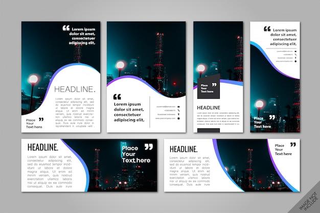 Pack de mise en page de dégradé minimaliste