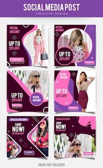 Pack De Modèles De Bannière De Médias Sociaux Fashion Vecteur Premium