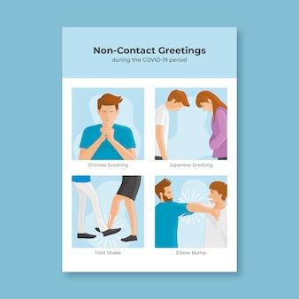 Pack de salutations sans contact au format affiche