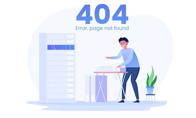 Page 404 illustration de maintenance du serveur d'erreur et des administrateurs réseau