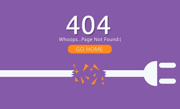 Page 404 introuvable. fil avec prise.