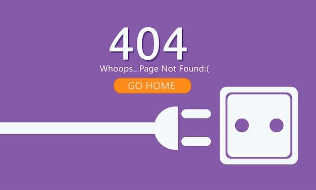 Page 404 introuvable