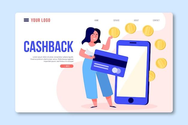 Page d'accueil du concept de cashback