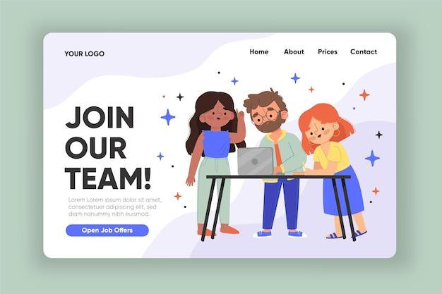 Page d'accueil du recrutement créatif