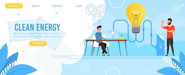 Page d'atterrissage annonçant la production d'énergie propre