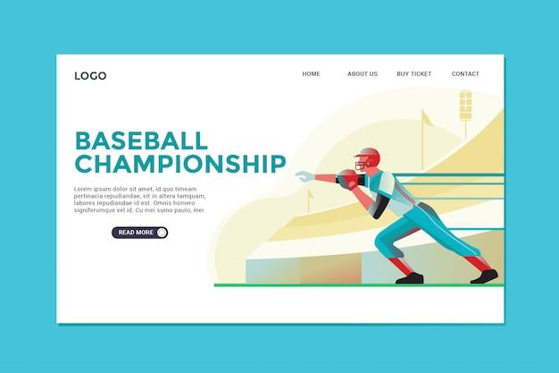Page d'atterrissage de baseball