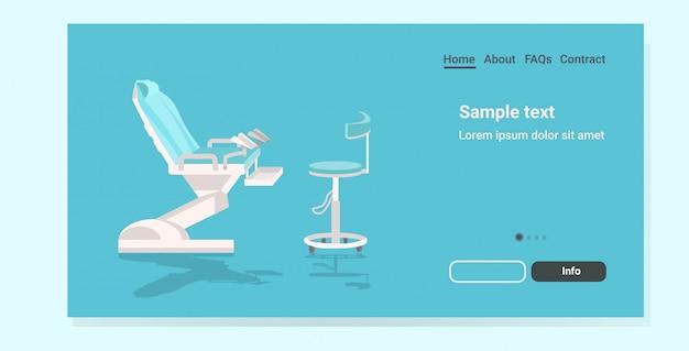 Page d'atterrissage de chaise gynécologique moderne