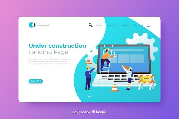 Page d'atterrissage en construction