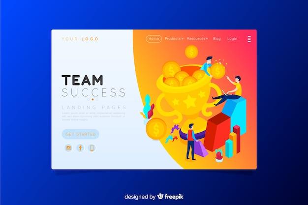 Page d'atterrissage du succès de l'équipe