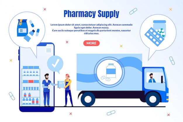 Page d'atterrissage plate du service d'approvisionnement en pharmacie