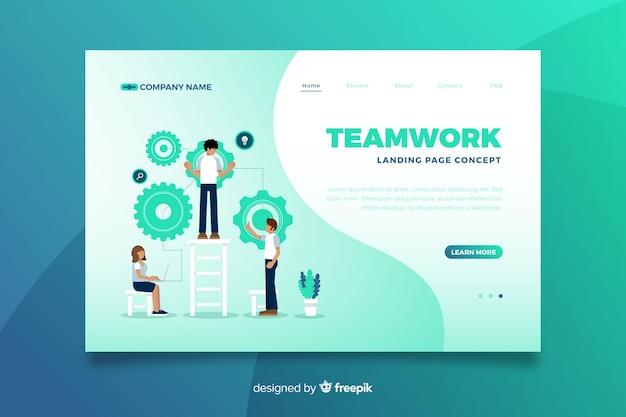 Page d'atterrissage de la plateforme en ligne teamwork