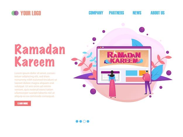 Page d'atterrissage de ramadan kareem