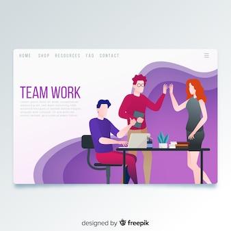 Page d'atterrissage de travail d'équipe