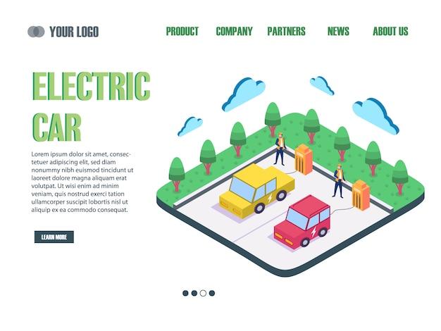 Page d'atterrissage de voiture électrique