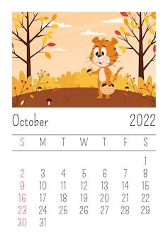 Page de calendrier pour 2022, octobre. le tigre mignon de bande dessinée rassemble des champignons dans la forêt