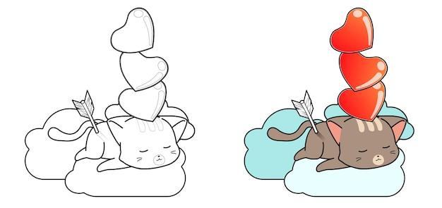 Page de coloriage de dessin animé de flèche