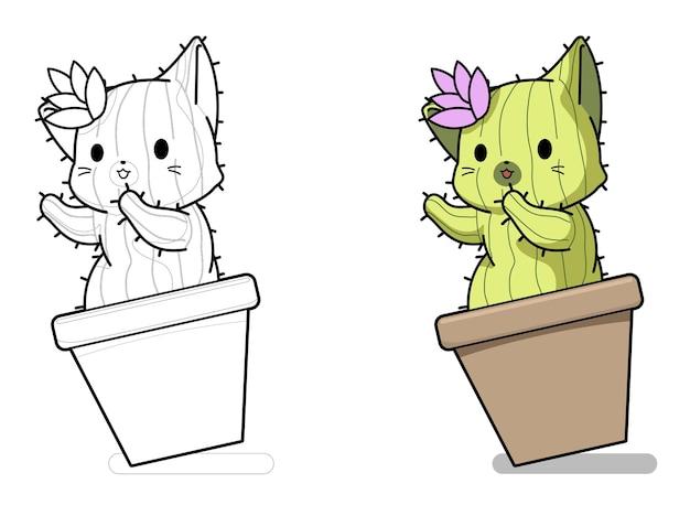 Page de coloriage de dessin animé de personnage de chat cactus pour les enfants