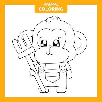 Page de coloriage mignon animal singe agriculteur emploi occupation