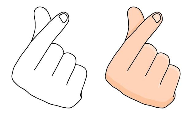 Page de coloriage de signe de coeur de corée dessiné à la main pour les enfants