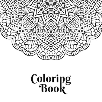 Page de couverture du livre de coloriage mandala
