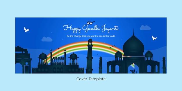 Page de couverture du modèle happy gandhi jayanti