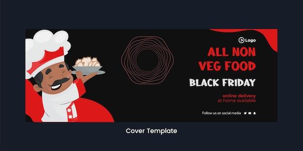 Page de couverture du modèle de style de dessin animé vendredi noir de nourriture non végétarienne