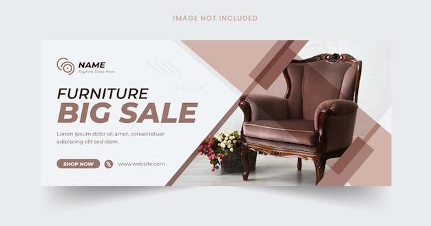 Page de couverture facebook de meubles et conception de bannières web