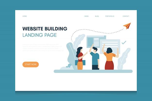 Page de débarquement de construction de site web