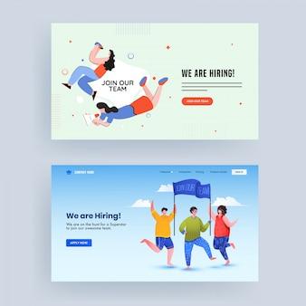 Page de destination basée sur le concept we are hiring, avec une bannière de publicité pour hommes et femmes pour rejoindre notre équipe avec la recherche de jumelles.