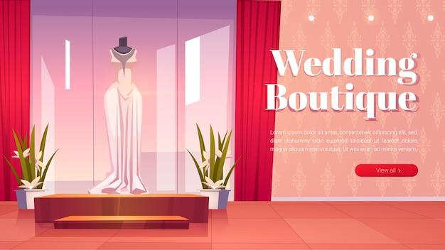 Page de destination de la boutique de mariage