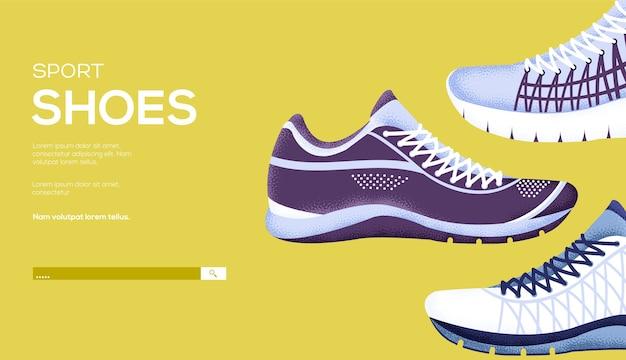 Page de destination des chaussures de sport
