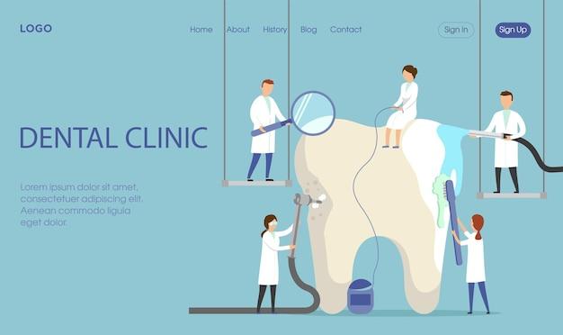 Page de destination de la clinique dentaire