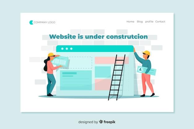 Page de destination en construction