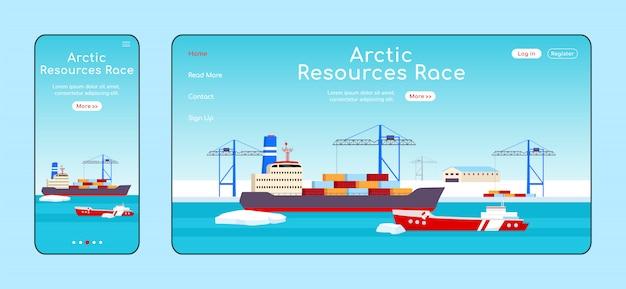 Page de destination de la course aux ressources de l'arctique
