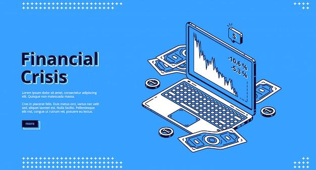 Page de destination de la crise financière avec l'icône de l'ordinateur portable