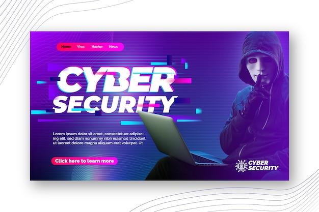 Page de destination de la cybersécurité