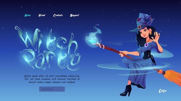 Page de destination de dessin animé de fête de sorcière