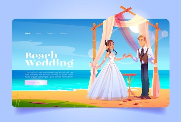 Page de destination de dessin animé de mariage de plage
