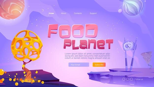 Page de destination de dessin animé de planète alimentaire