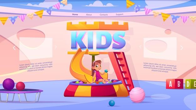 Page de destination de dessin animé de salle de jeux pour enfants