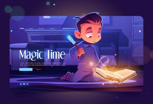 Page de destination de dessin animé de temps magique petit sorcier