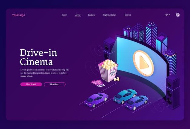 Page de destination du cinéma drive-in