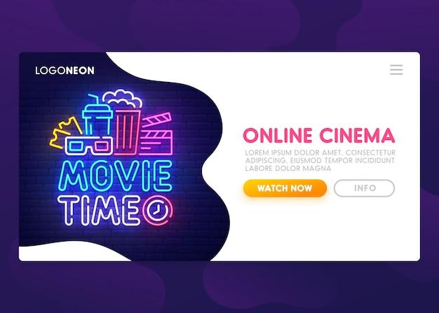 Page de destination du cinéma en ligne