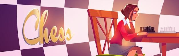 Page de destination du club d'échecs jeune fille jouant aux échecs