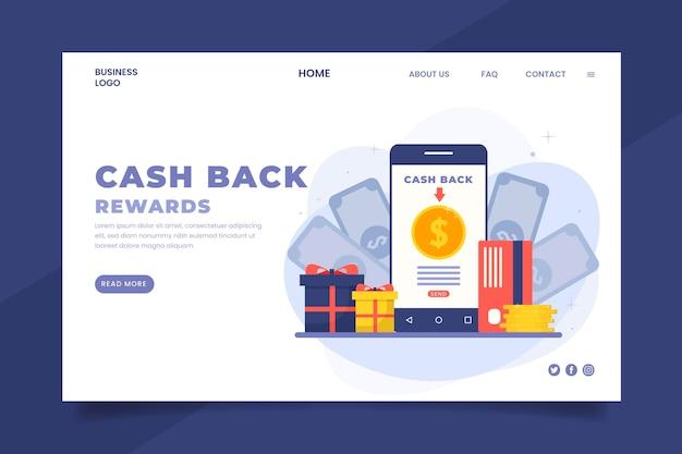 Page de destination du concept de cashback illustré