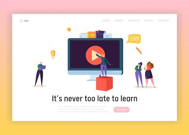 Page de destination du concept de l'éducation aux affaires en ligne.